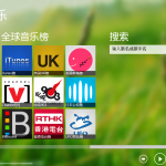 app-qq-music