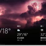 app-weather