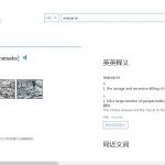 app-youdao-dict